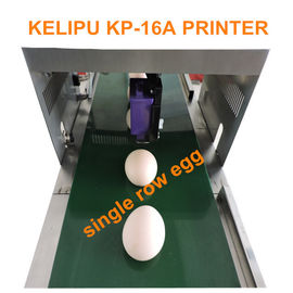 China Easy Operation Egg Industrial Inkjet Barcode Printers , HP Continuous Ink Printer  supplier
