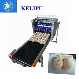 China Industrial Eggs Inkjet Coding Printer Easy Clean For Trademarks / Patterns supplier